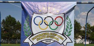 Grb olimpijade